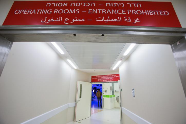 בית החולים הדסה | אילוסטרציה