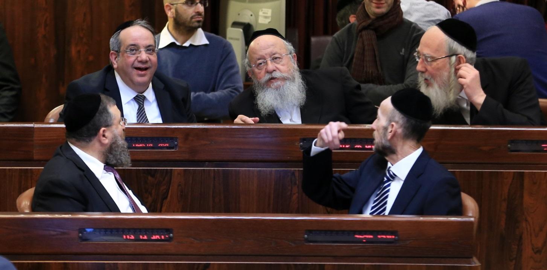 חברי הכנסת החרדים