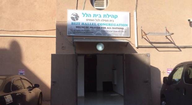 מסיונרים-אשדוד-ישראל-חיון-2-620x340c