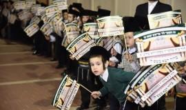 ילדים דגלים קבלת פנים סקווירא