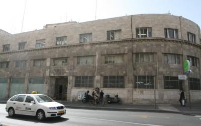 בית הדין הרבני הגדול