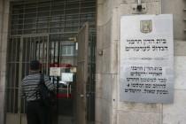 .בית הדין הרבני הגדול