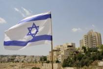 דגל ישראל התנחלות יהודה ושומרון