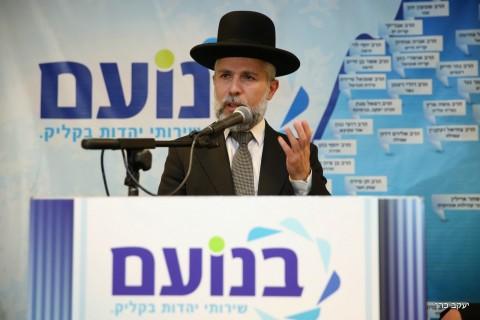הגאון הרב זמיר כהן