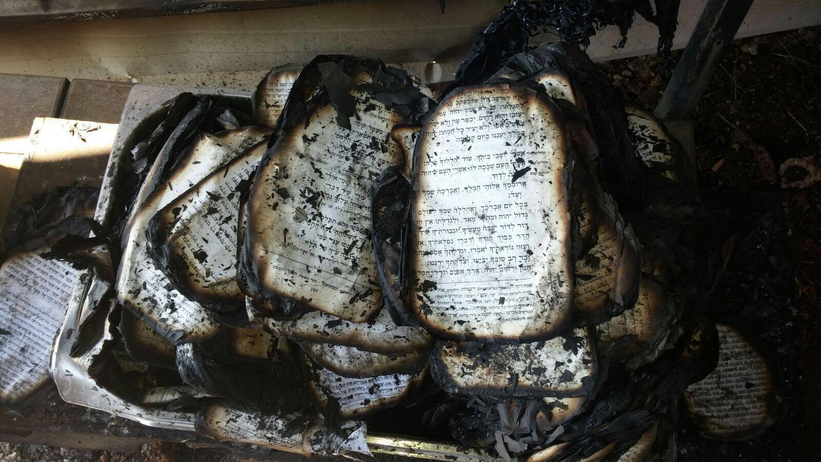שריפה, ספרי קודש