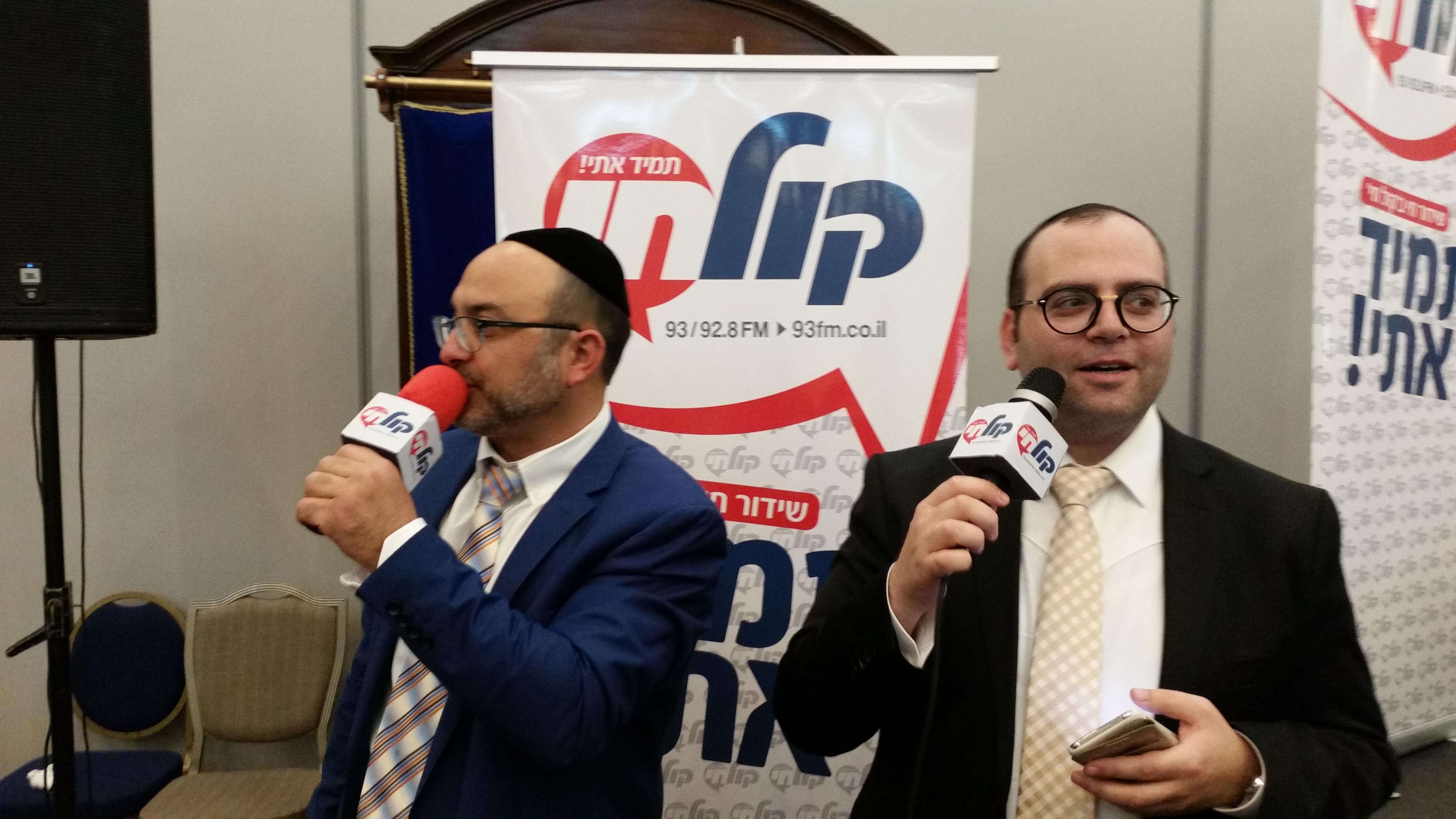 אלעד כהן יהודה שוקרון