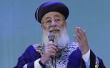 הרב שלמה עמאר
