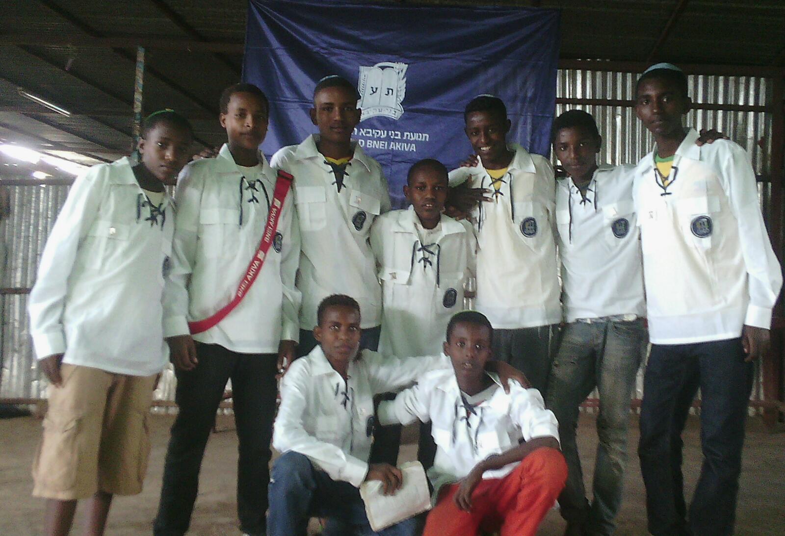 בני עקיבא אתיופיה גונדר