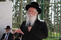 """הגאון רבי יצחק דוד גרוסמן שליט""""א"""