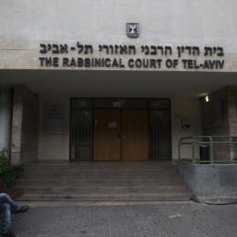 בית הדין הרבני תל אביב