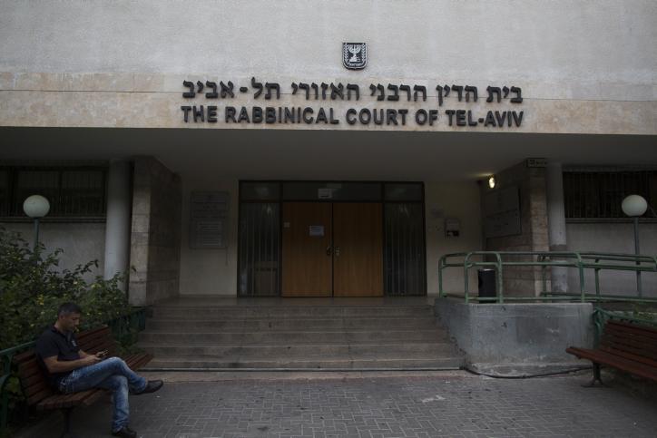 בית הדין הרבני בתל אביב | אילוסטרציה