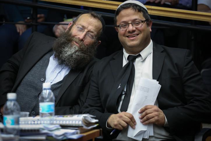 ראשי עצמה יהודית