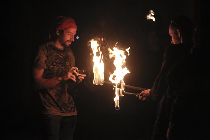 אש שרפה