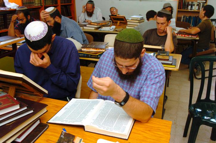 לימוד, חברותא, דתי לאומי
