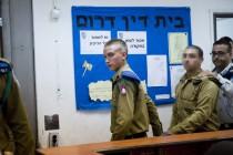 .החייל שירה במחבל בית דין צבאי