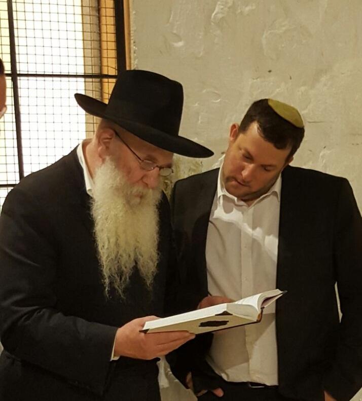 הרב יצחק קוגן