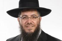 הרב אמיר קריספל