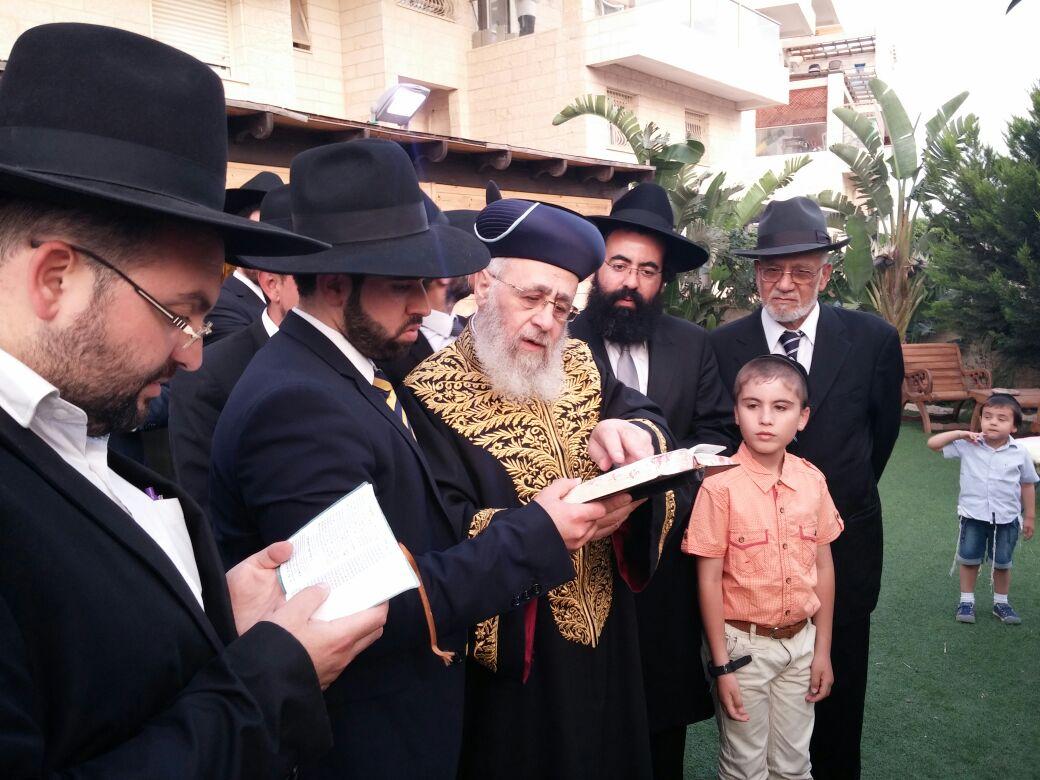רבי יצחק יוסף בברכת האילנות