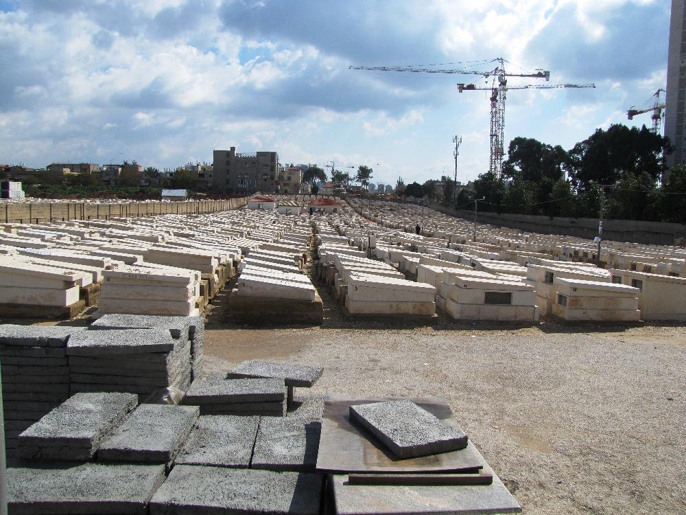 בית הקברות שומרי שבת