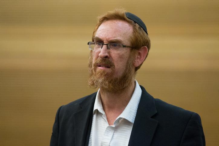 יהודה גליק