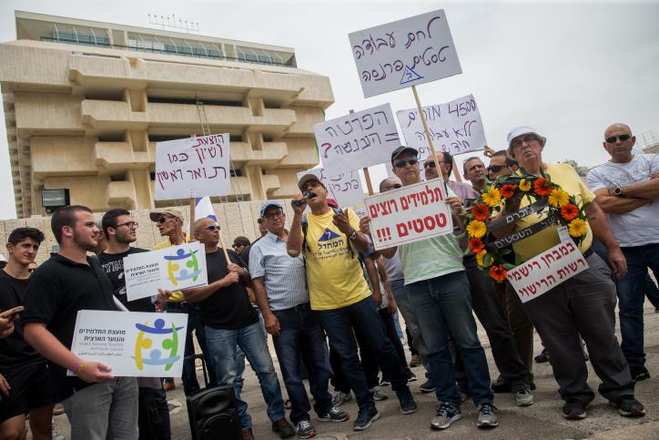 שביתה הפגנה מורי נהיגה בוחני טסט