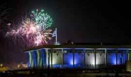 הכנסת ישראל יום העצמאות