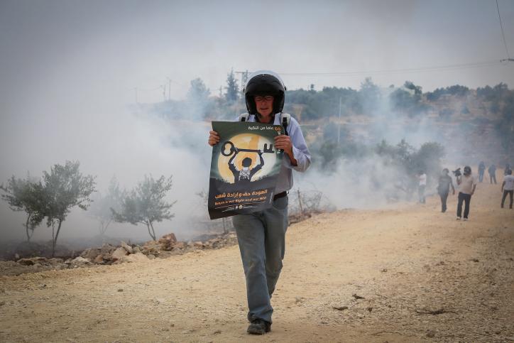 עימותים פלסטינים צה''ל ביתוניא