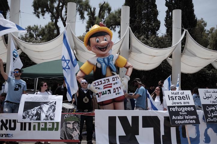 הפגנות נכבה אוניברסיטת תל אביב