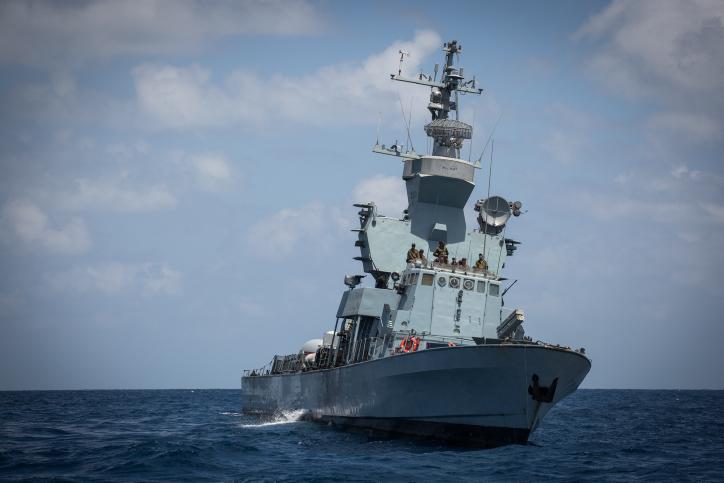 ספינת חיל הים • אילוסטרציה