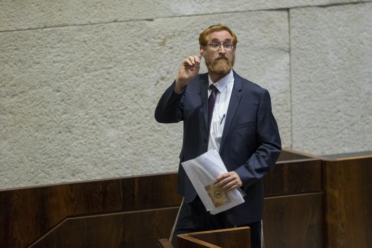 """ח""""כ יהודה גליק"""