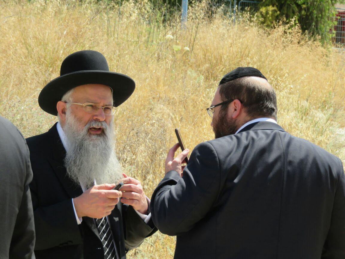 רבי גבריאל יוסף לוי משה מונטג