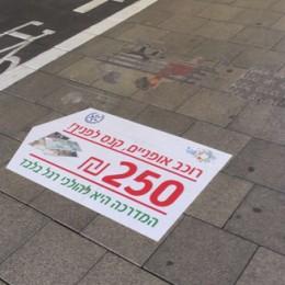 אופניים בתל אביב, קנסות