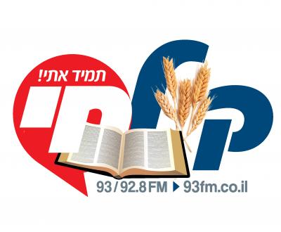 לוגו קול חי שבועות (1)