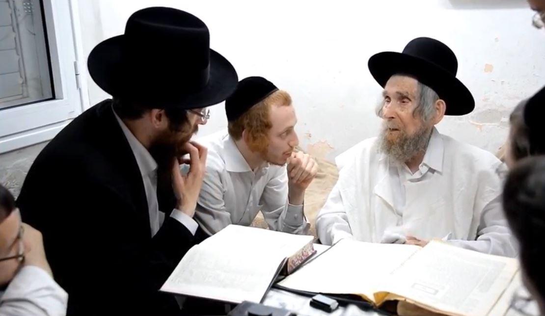 רבי אהרון לייב שטיינמן