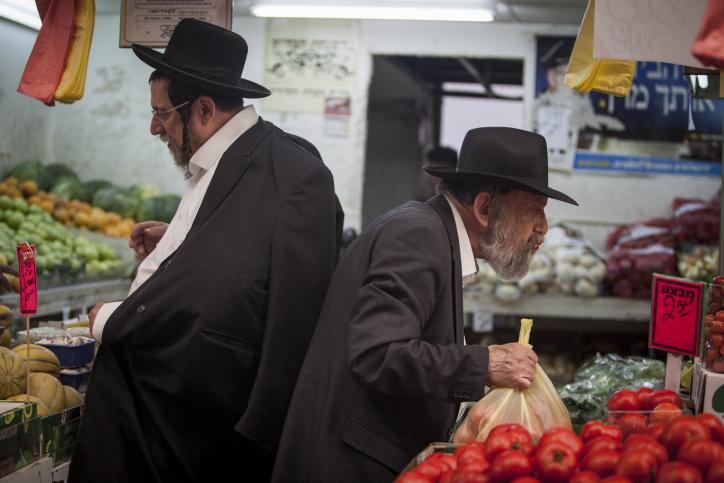 ירושלים, זקנים, שוק מחנה יהודי, ירקות, פירות