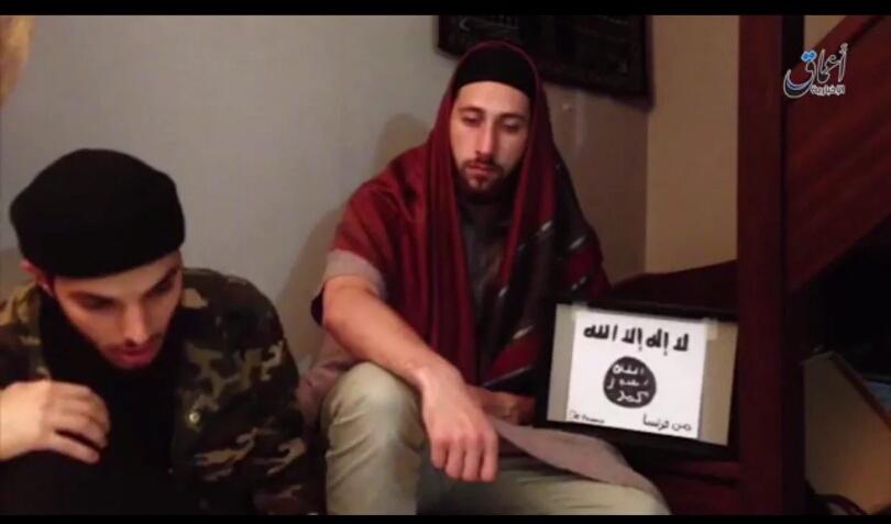 דאעש / אילוסטרציה