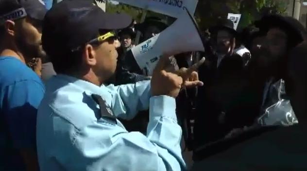 הפגנה שוטרים חרדים
