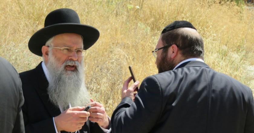 הרב גבריאל יוסף לוי