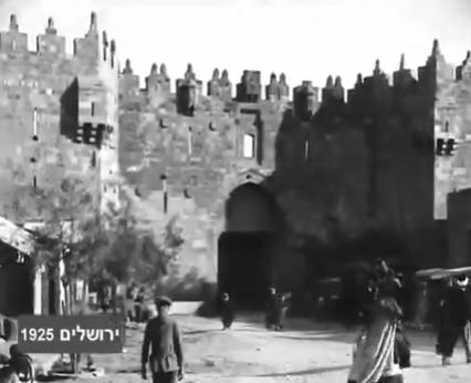 ירושלים עתיק היסטוריה