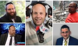 עיתונאים
