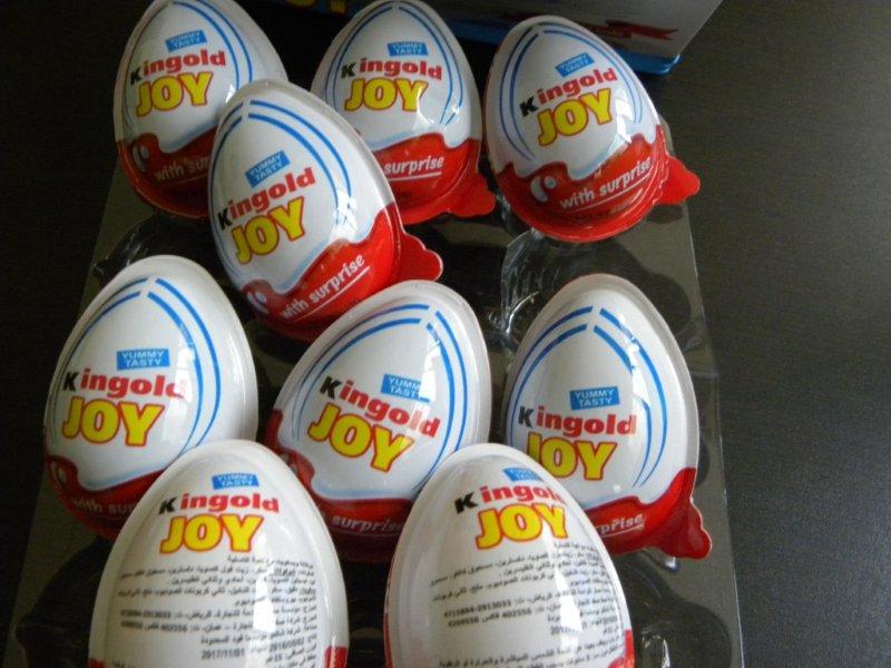 ביצים ביצת קינדר