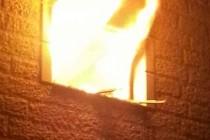 שריפה הצתה