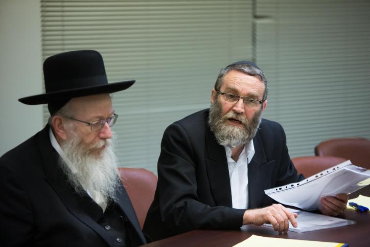 משה גפני, יעקב ליצמן