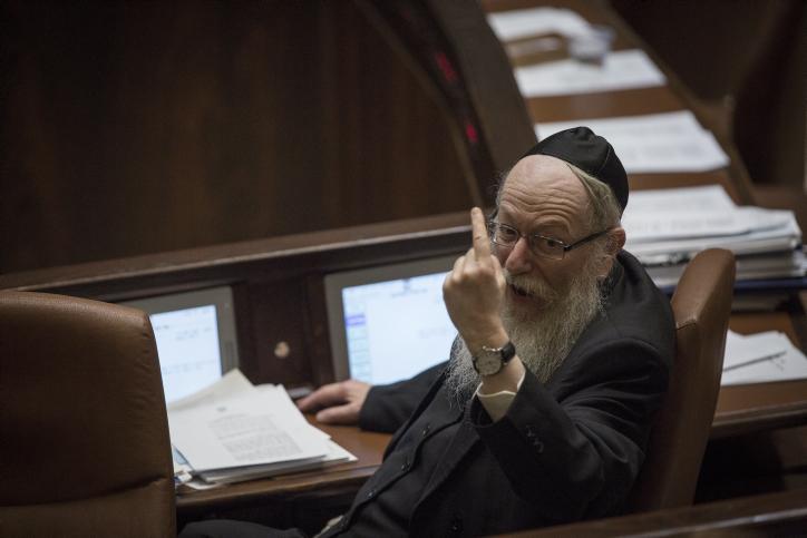 סגן שר הבריאות יעקב ליצמן, במליאת הכנסת