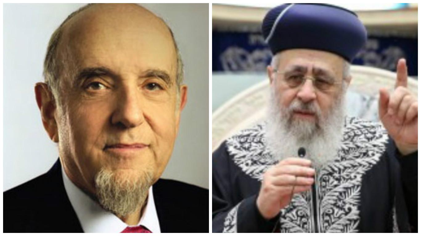 הרב יוסף לוקשטיין