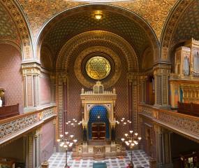 בית הכנסת הספרדי הגדול בפראג | תמונת אילוסטרציה