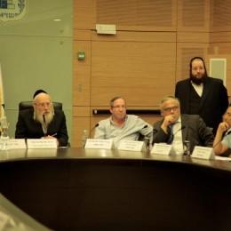 אייכלר ועדת הכנסת