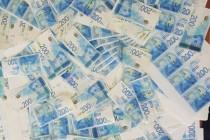 כסף, שטרות מזוייפות