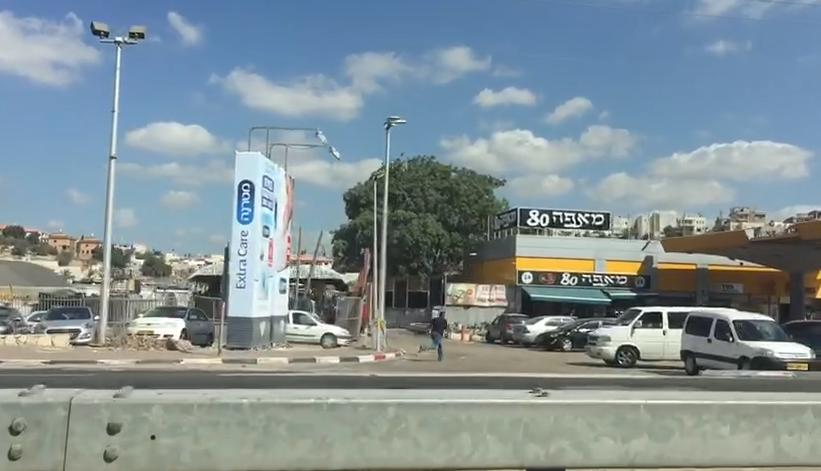 רחוב תחנת דלק כביש