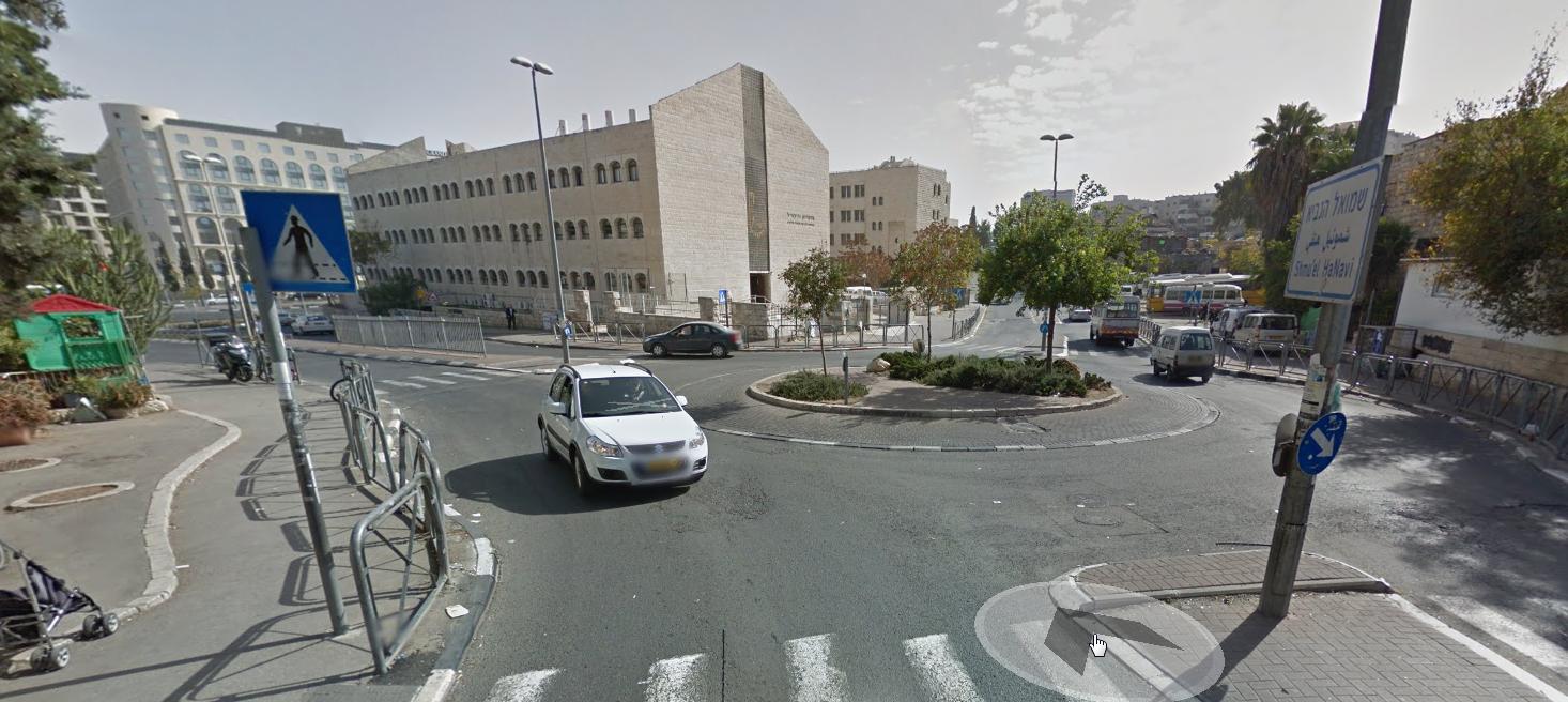 כיכר זוועהיל ירושלים